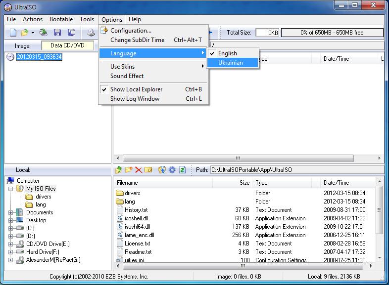 Скачать програму на Windows 7